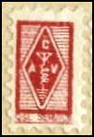 QSL Stamp CHECOSLOVAQUIA (1936)