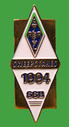 Pin ARRL - Sweepstakes SSB-2011