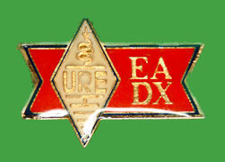 Pin URE - Boletin EA DX