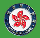 Pin HONG KONG