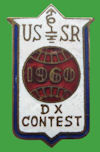 Pin URSS 1960 - Participacion RUSSIAN DX CONTEST