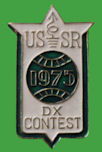 Pin URSS 1975-DX Contest