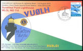 INDIA - Ham Radio Special event - VU0LH  - 7/22 Agosto 2010